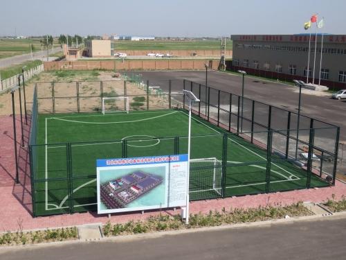 笼式足球场地